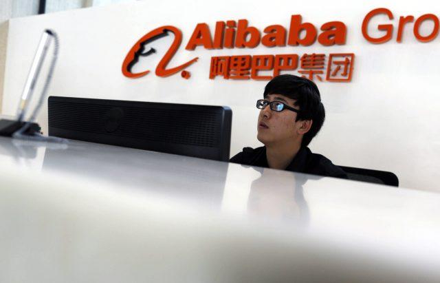 Россия запустит экспорт своих товаров в Китай через Alibaba