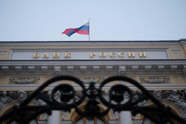 ЦБ отозвал лицензию у петербургского банка