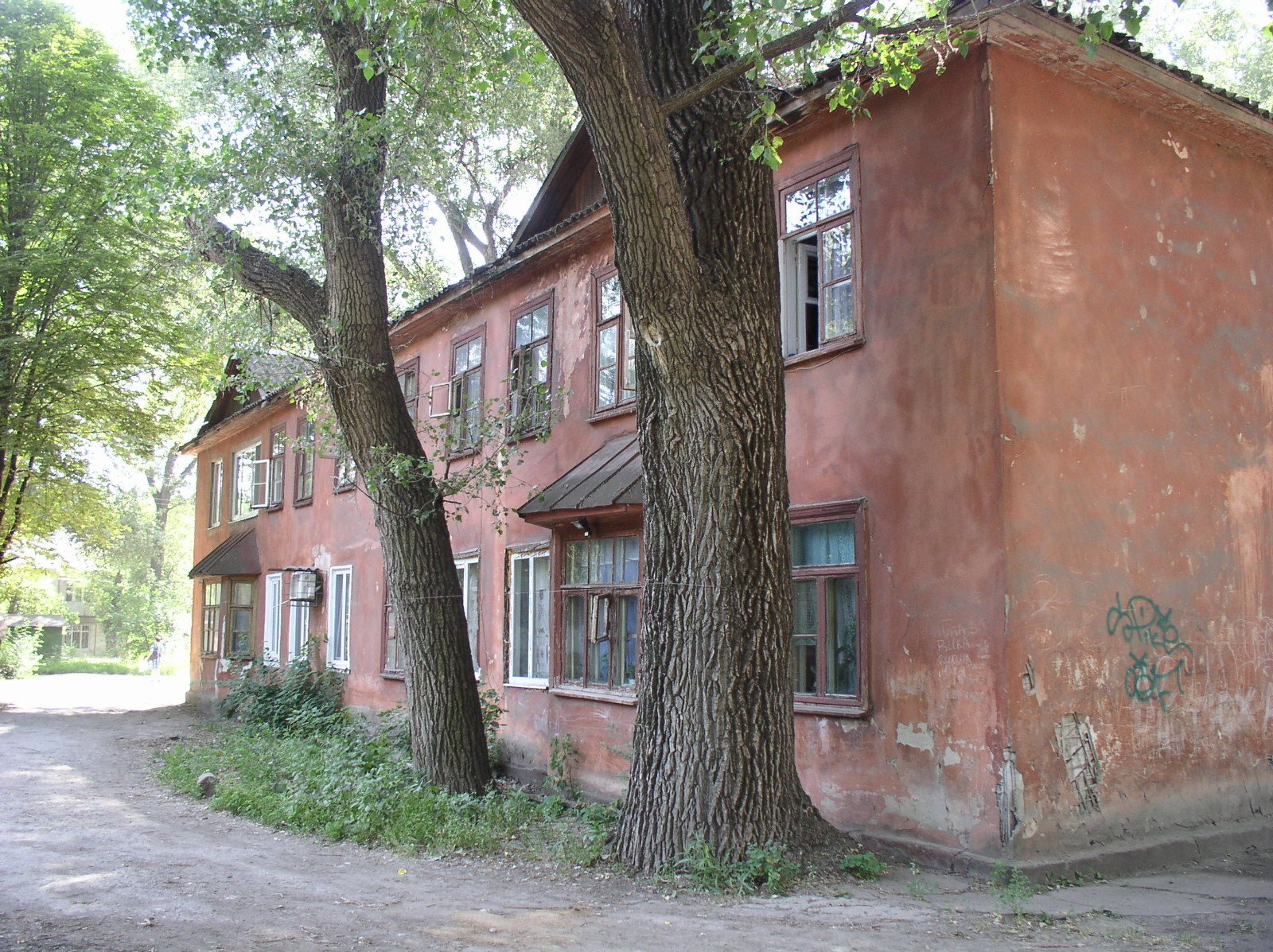 Аварийное жилье новости татарстан 2017 год