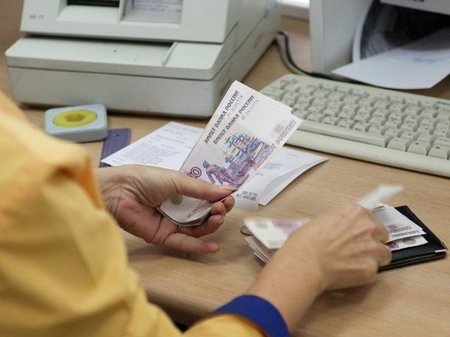 В России введут единый порядок индексации социальных выплат