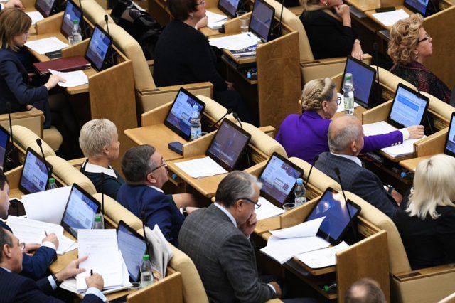 Госдума в первом чтении одобрила поправки в бюджет 2016 года