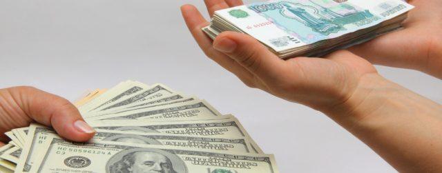 Эксперты советуют покупать доллар