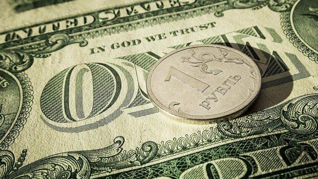 Валютный рынок. Прогноз на 10-14 октября