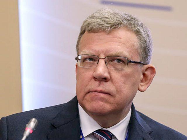 Кудрин назвал бюджет РФ на 2017-2019 гг.