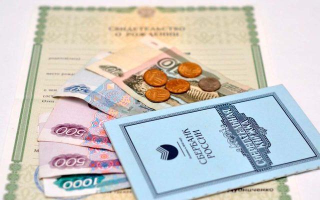 Минтруд предложил с 2018 года повышать соцвыплаты раз в год по инфляции