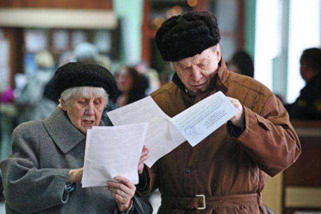 Правительство РФ не пришло к согласию по уровню индексации пенсий в 2017 году
