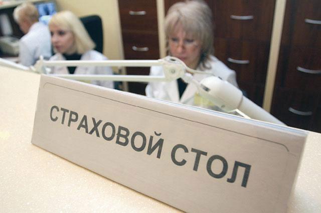 Количество проблемных страховщиков в РФ снизилось почти в 2,5 раза