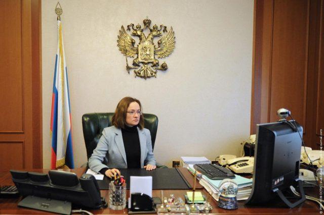 Набиулина рассказала о том, как экономика РФ может миновать катастрофы