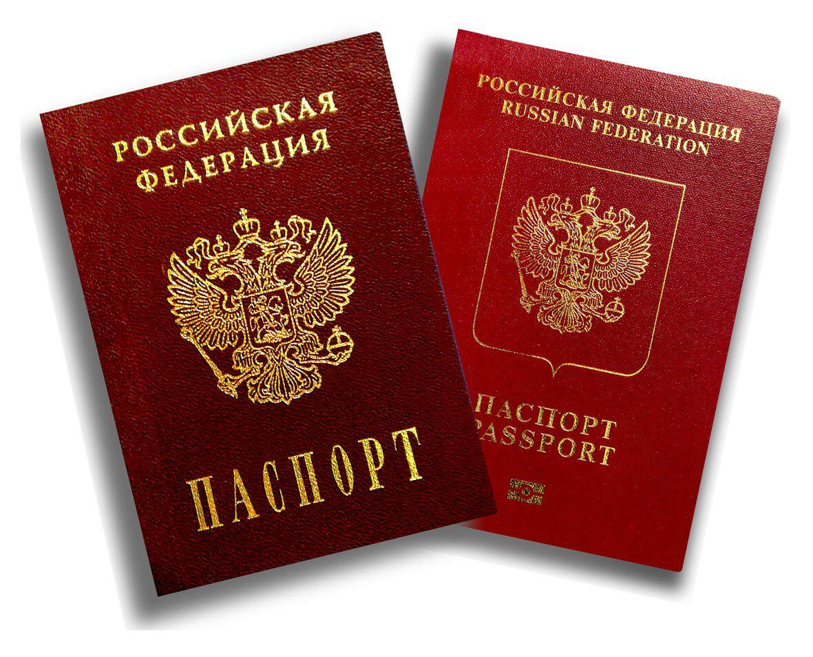 Как получить гражданство РФ гражданину Молдовы в 2018 году?