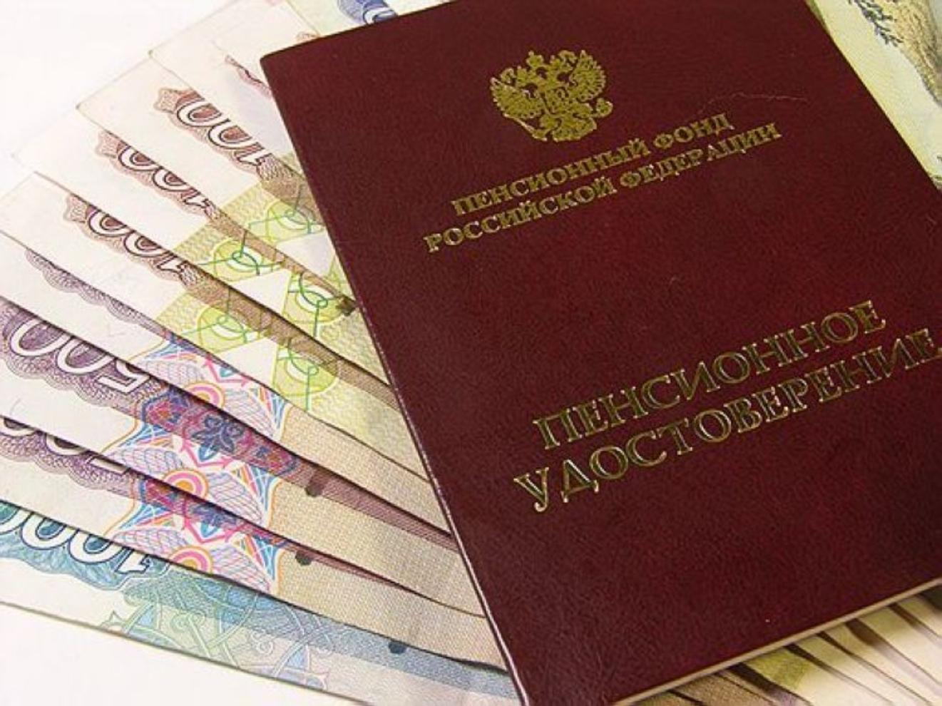 дети войны доплата к пенсии 2017 в России