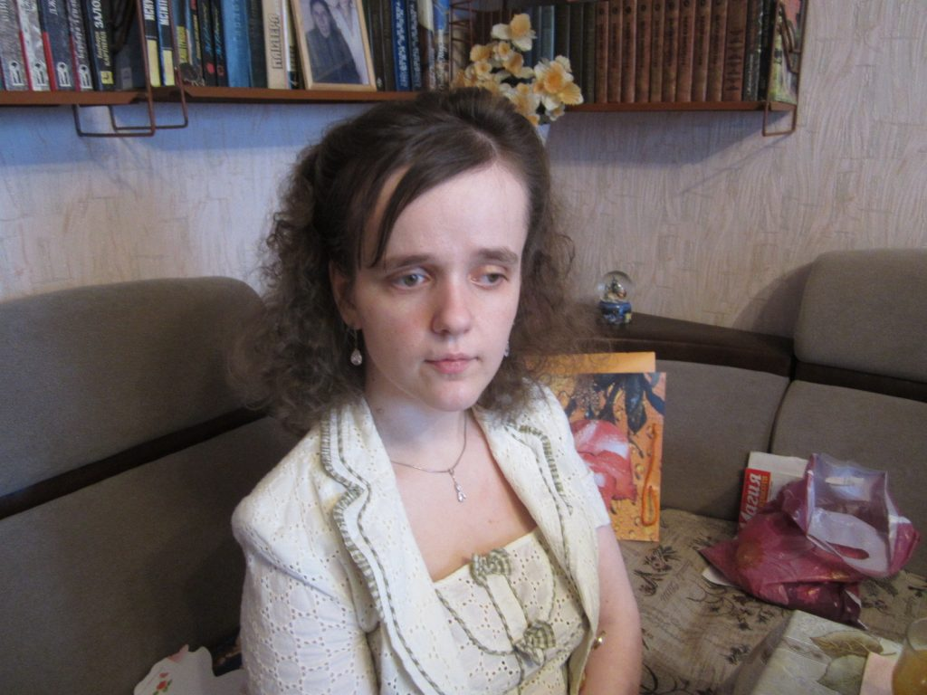 Знакомства с инвалидами и телефонами