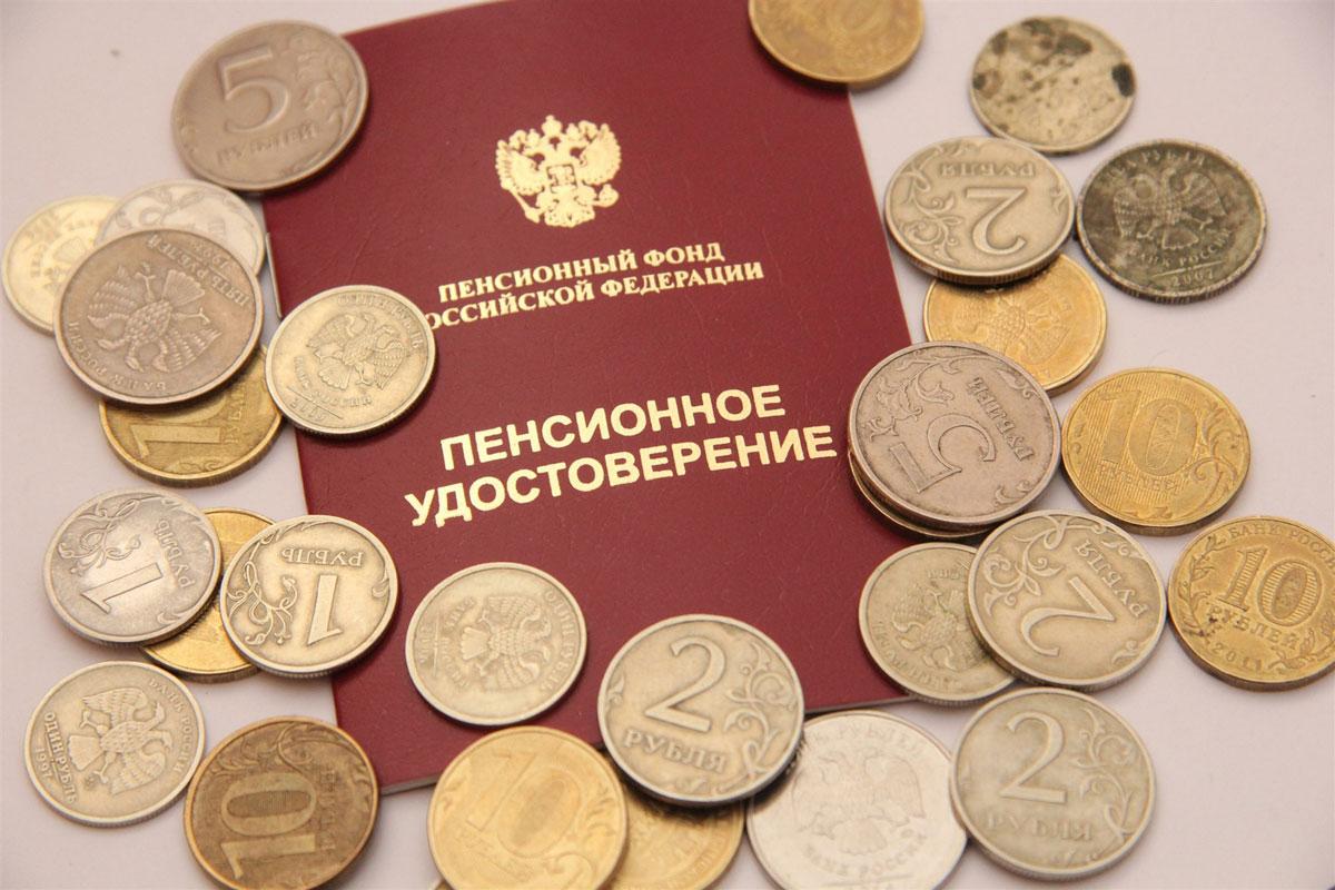 Прибавки работающим пенсионерам в 2016