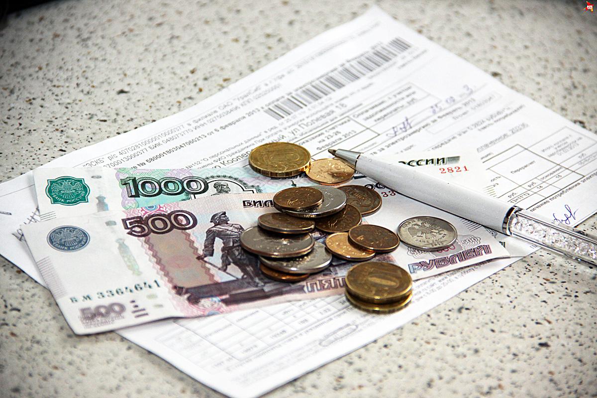 Плата за капитальный ремонт льготы пенсионерам