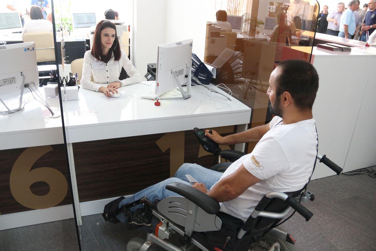льготы работающим инвалидам 2 группы в 2017 году