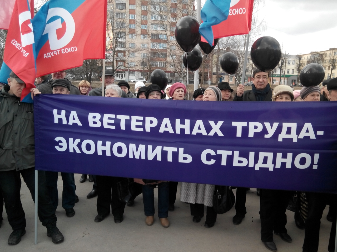 налоговые льготы ветеранам труда в 2018 году москве