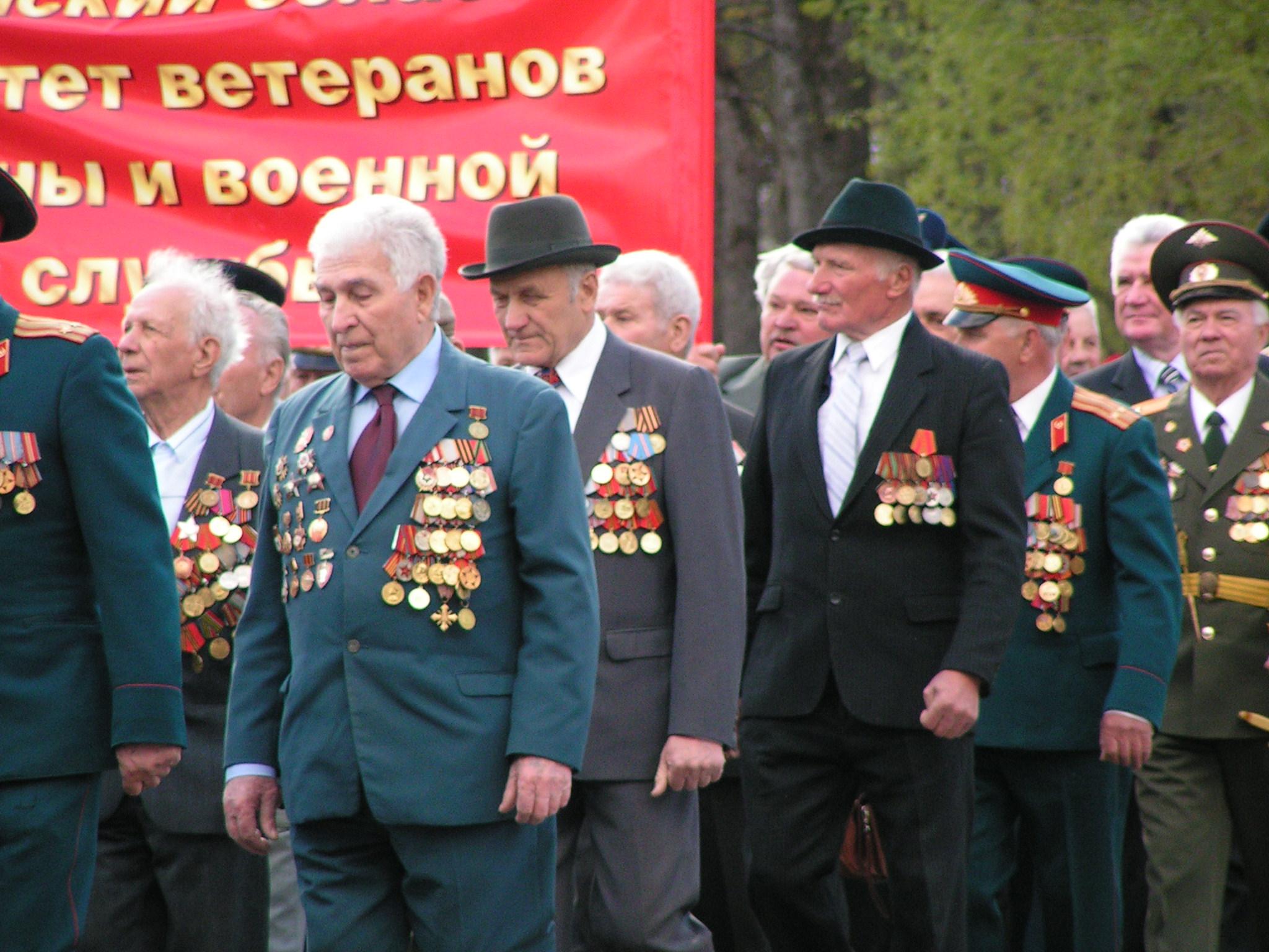 льготы ветеранам труда волгоградской области в 2017 году