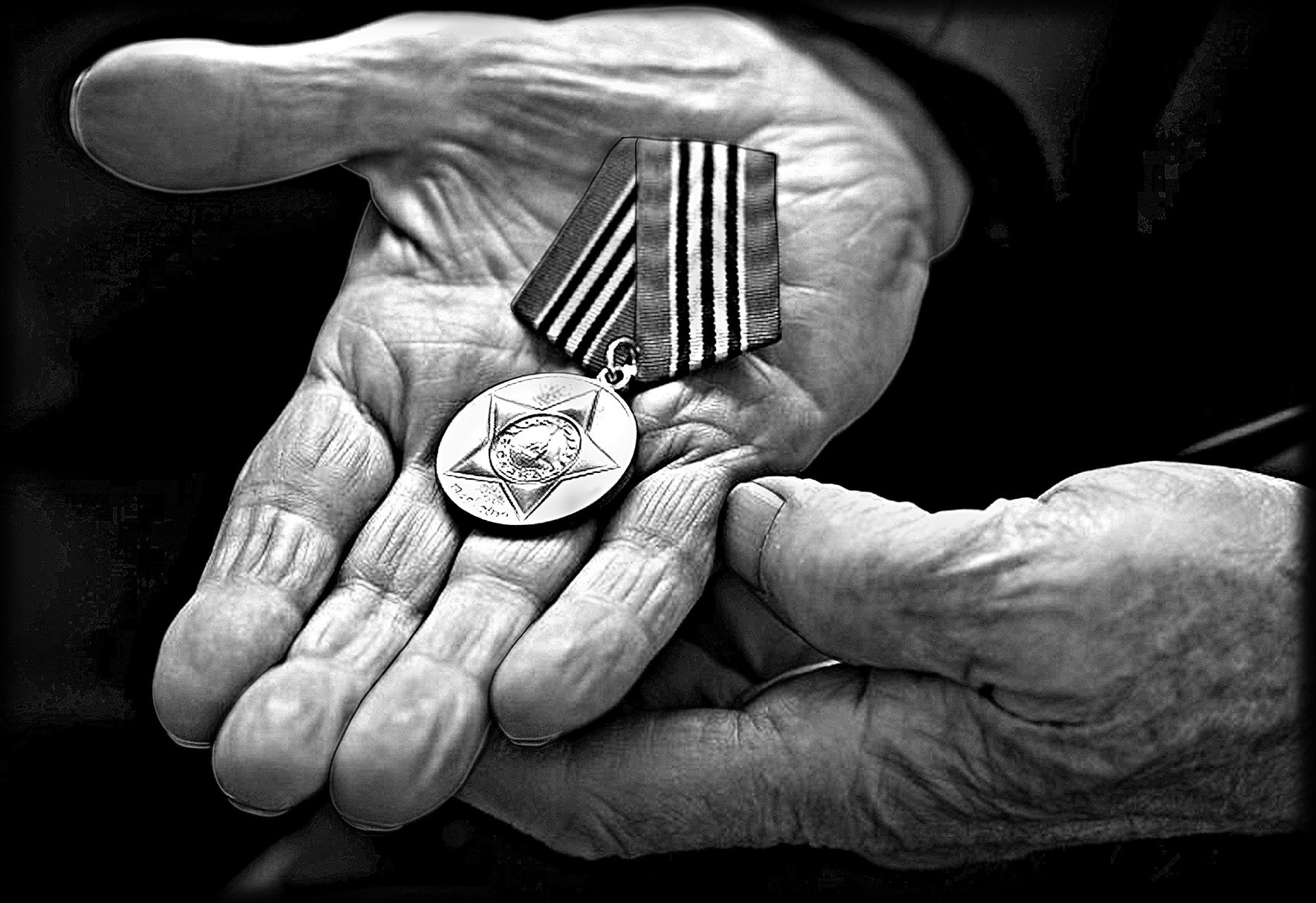 льготы ветеранам вов 2017