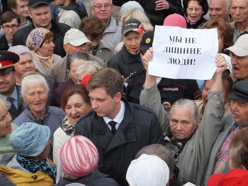 повышение (индексация) пенсии в 2017 году пенсионерам в России: последние новости