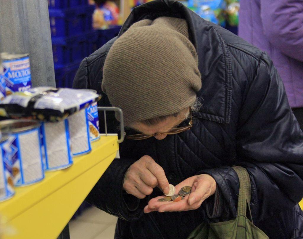 Льготы пенсионерам в свердловской области в 2016