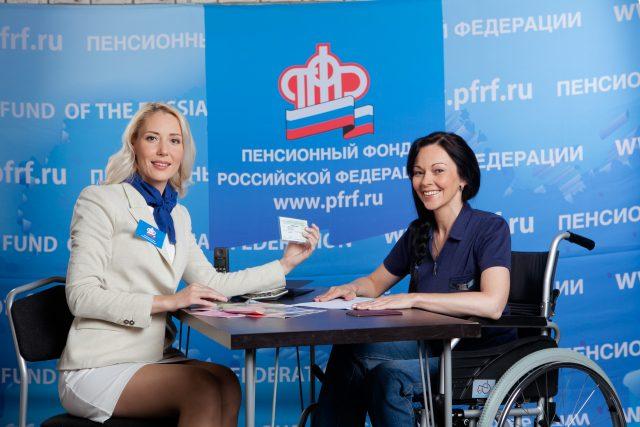 Размер пенсии инвалида 3 группы в иркутске