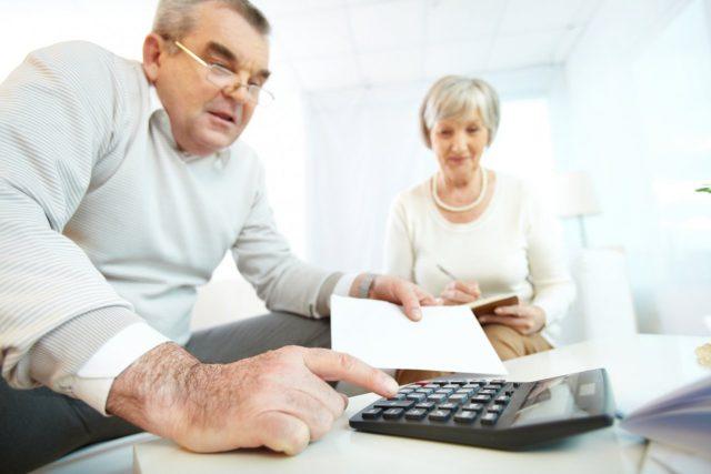 Фз о начислении военной пенсии