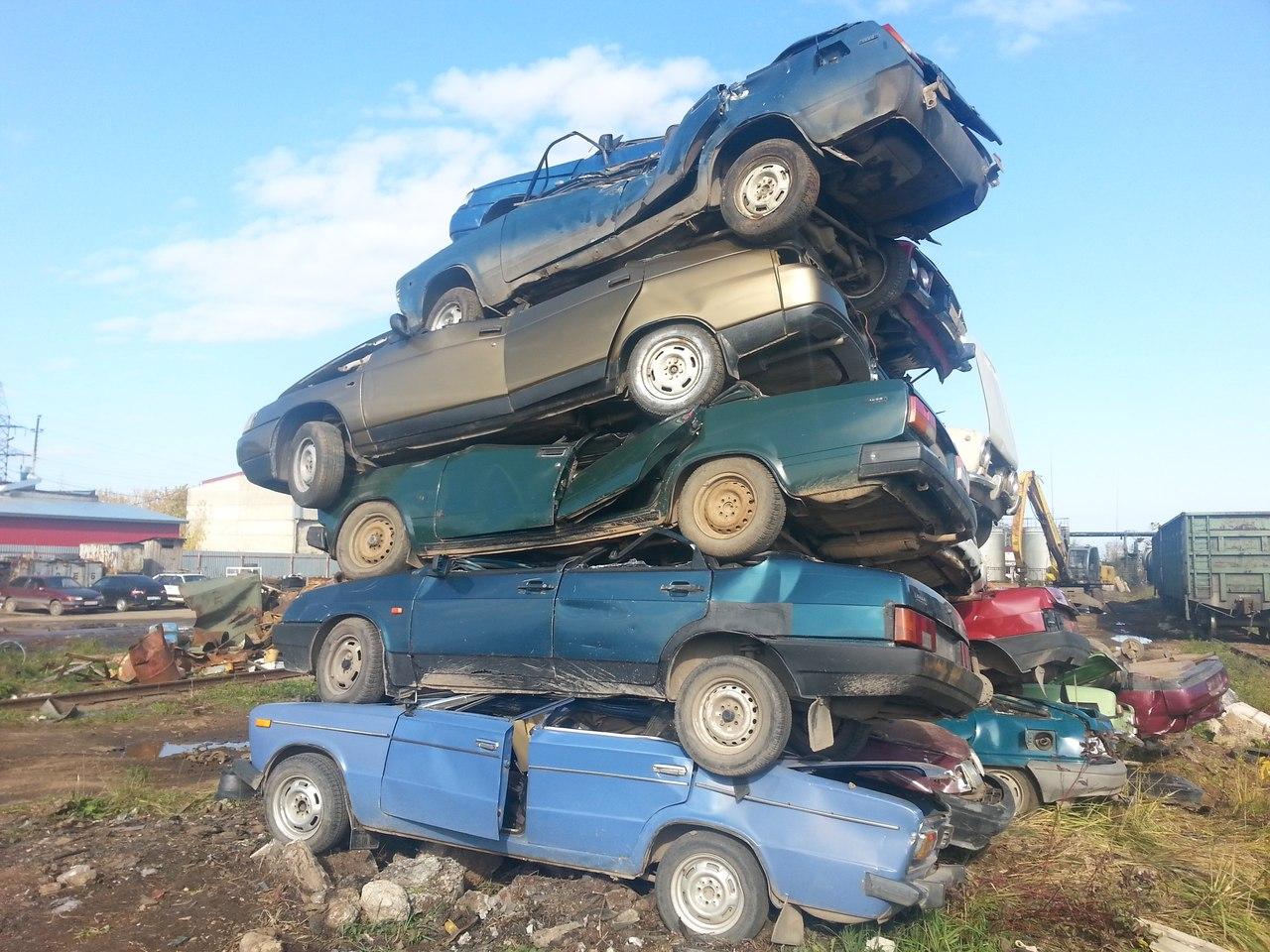 утилизация автомобилей 2017 условия