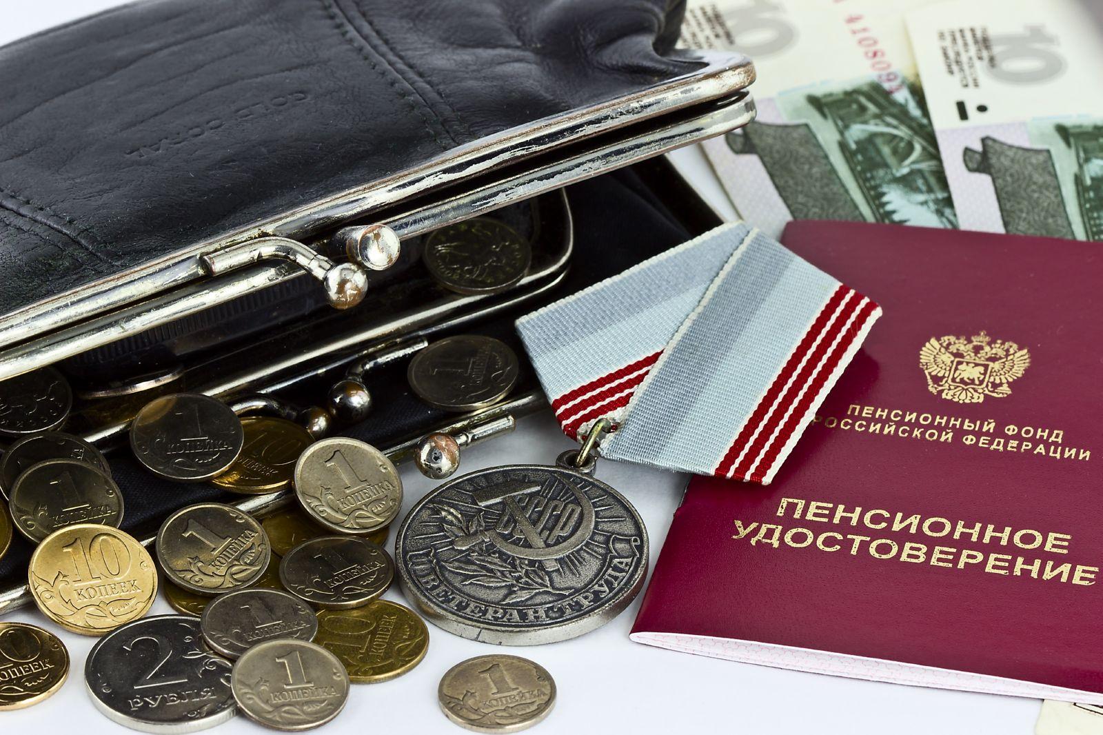 Московские пенсионеры в 2013 году