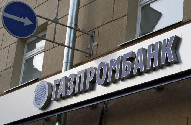 Газпромбанк может привлечь 60 млрд рублей через допэмиссию
