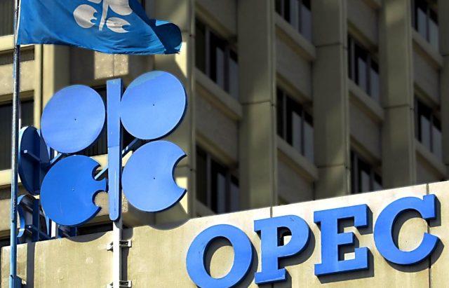 Новак уточнил условия присоединения России к соглашению ОПЕК по добыче