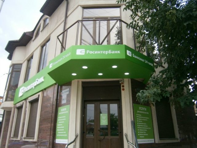 Росинтербанк признали банкротом