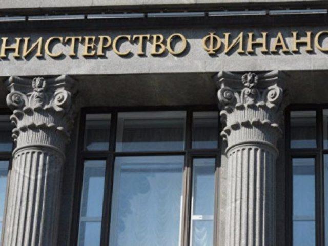 СМИ рассказали о секретной подготовке России к размещению евробондов
