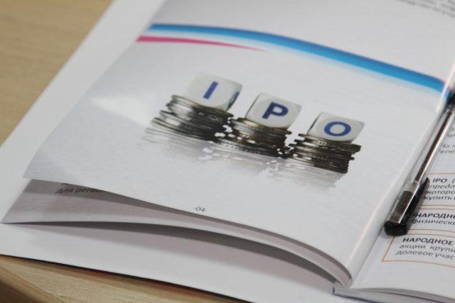 Русские доходные сказки. Сколько заработали граждане на народных IPO.
