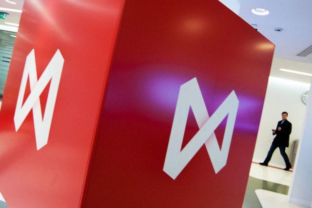 ЦБ готов продать свой пакет Московской биржи