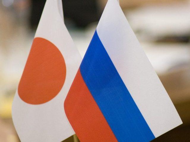 СМИ: Японский госбанк ограничил кредитование в РФ из-за санкций