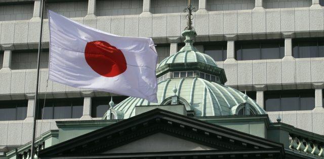Банки Японии хотят кредитовать средний и малый бизнес в РФ