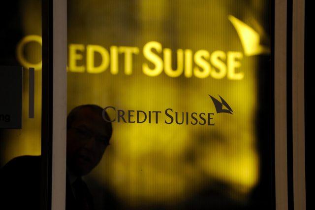 Credit Suisse посоветовал инвестировать в рубль в 2017 году
