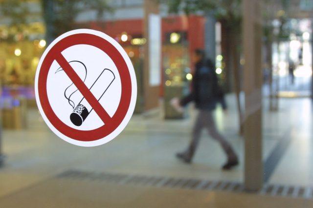 Средняя стоимость пачки сигарет в 2017 г. увеличится на 10% из-за роста акцизов
