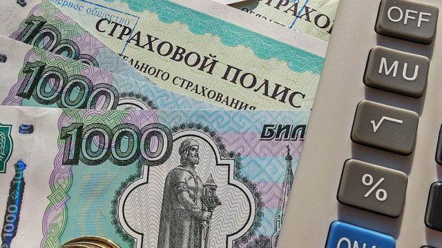 Драйверами роста страхового рынка России в 2017 году станет инвестиционное страхование жизни и коробочные продукты