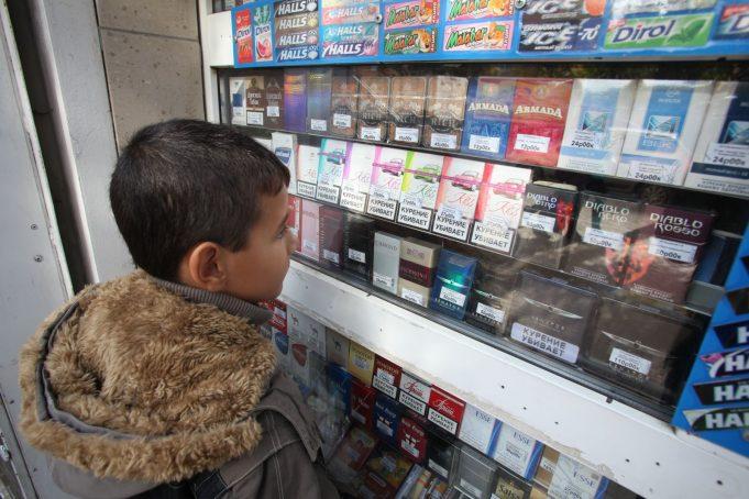Разрешение на торговлю табачных изделий оптом сигареты петр 1