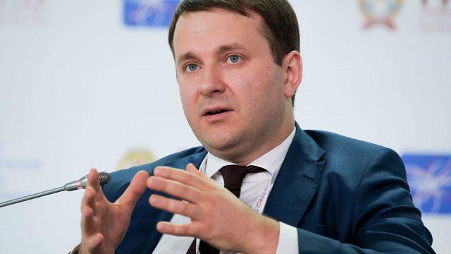 Глава Минэкономразвития назвал самую большую налоговую проблему РФ