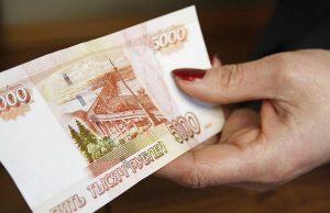 ЦБ назвал самые подделываемые рублевые купюры