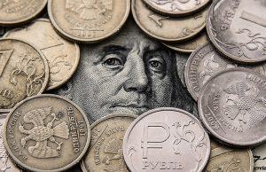 Потянулись за долларом. Что случится с рублем после возвращения ЦБ на валютный рынок