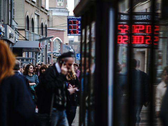 ЦБ: операции Минфина с валютой не приведут к появлению спекулятивных настроений на рынке