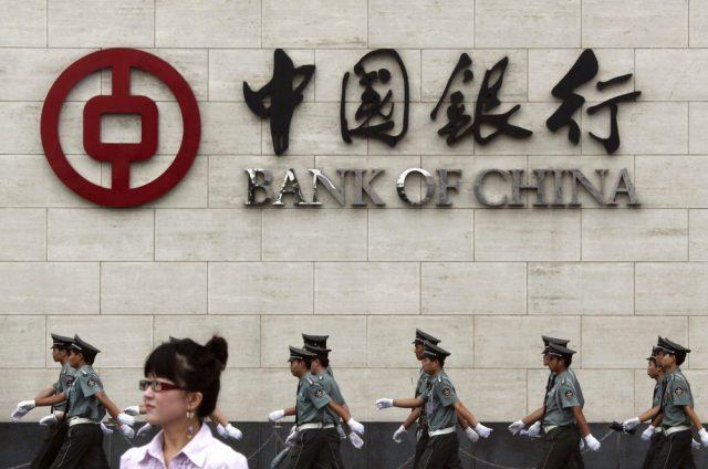 В Китае за несоблюдение банками рекомендаций по выдаче кредитов заставят больше платить за страхование депозитов