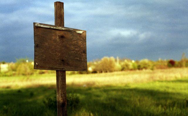 Получателям «дальневосточного гектара» пообещали льготные кредиты