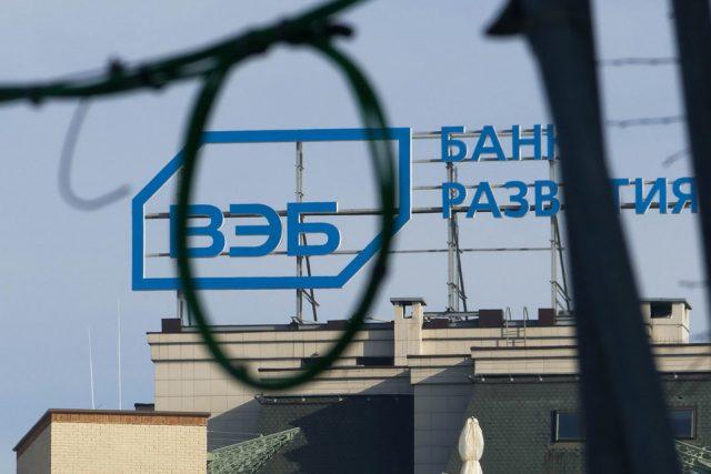 ВЭБ не планирует инвестировать в спортивные клубы, в том числе в футбольный ЦСКА