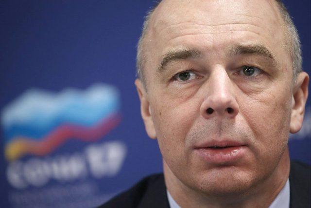 Минфин: Доходность госбумаг будет выше, чем у банковских вкладов