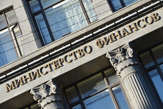 РФ в 2017-2019 гг будет размещать евробонды в основном в долларах