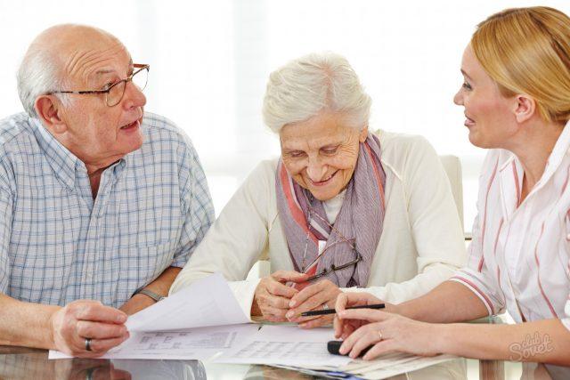 Российских пенсионеров поддерживают иностранцы