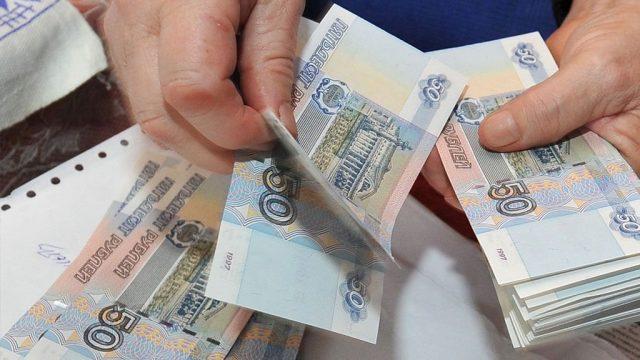 Пенсии в России с 1 февраля повышаются на 5,4%